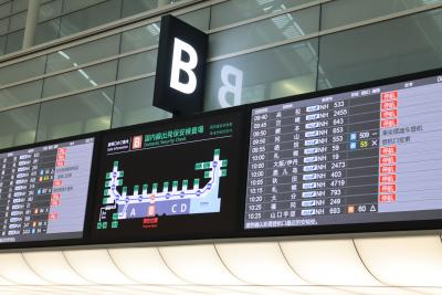 「空にも、新しい日常を」、羽田→佐賀、NH981便搭乗記録。