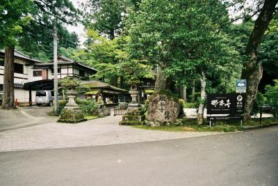 ChapⅠ,32nd 2days driving of visit to P.O. in KAGA,without sightseeing.