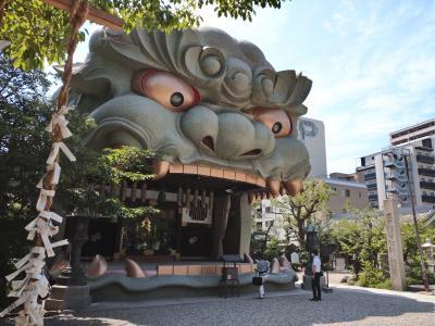 風変りな獅子頭の社殿/もふもふのお不動さん~大阪ミナミのパワースポット~
