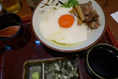 20200624-1 大阪 大阪駅前ビルのうどん棒で、お昼に讃岐うどんをいただく