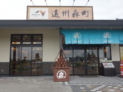 またまた,新東名をひとっ走り。名古屋まで帰って来ました。