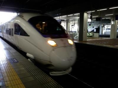 博多発「ソニック27号」に乗って日豊線・杵築駅までの電車旅(^0^)!!