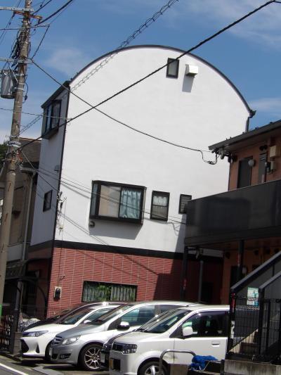 3階建ての丸屋根のお宅(横浜市南区堀ノ内町2)