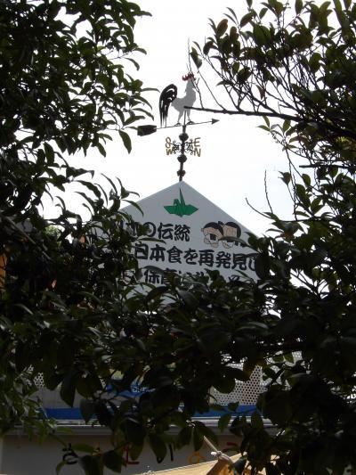 三星幼稚園の風見鶏(横浜市南区堀ノ内町2)