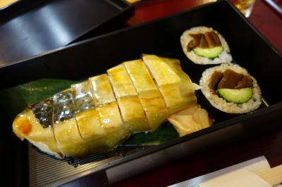 20200627-1 大阪 バッテーラ発祥の店、寿司常のバッテーラ膳。と、天満宮お参りとか。