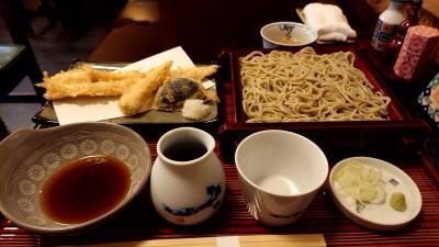 浅草橋で昼食。「あさだ」さんの蕎麦と天ぷら