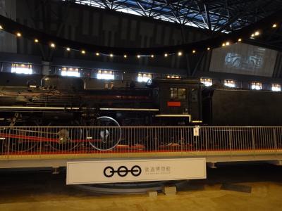 大宮の鉄道博物館覗いてきました
