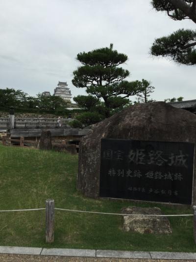 世界遺産国宝姫路城
