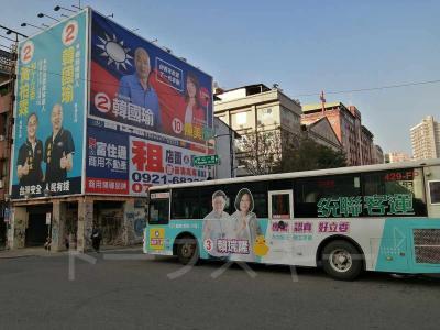 年明け最初の海外旅行は総統選直前の台湾高雄へ行ってみよう♪2020年1月