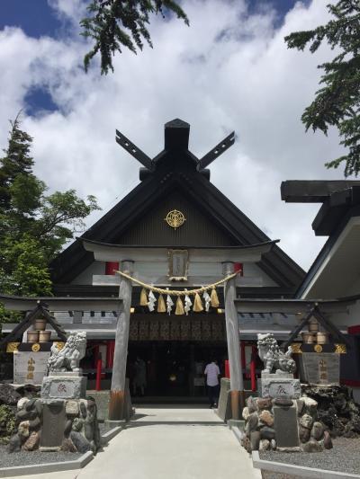 自粛開けに楽しみにしていた山中湖のオーベルジュ秋桜さんへ!
