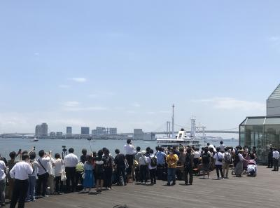 旅立ちの日6月29日正午竹芝桟橋、さようなら・・さるびあ丸よ