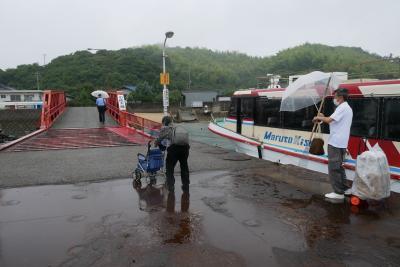 日本で一番新幹線の駅に近い離島、広島三原港から渡る人口6人の小左木島へ