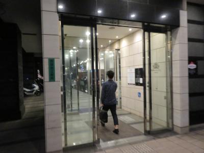 2020JUN「SFCへの道7」(2_アパ直限定素泊まり2,500円プラン)