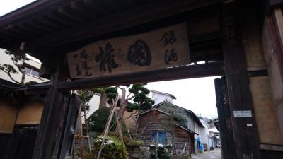 2019 福島 新潟 大作戦 ① 会津田島の酒蔵で試飲三昧