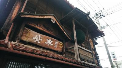 2019 福島 新潟 大作戦 ② 会津若松は旨かった