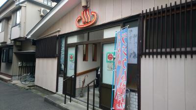 2019 福島 新潟 大作戦 ④ 村上と新潟を徘徊