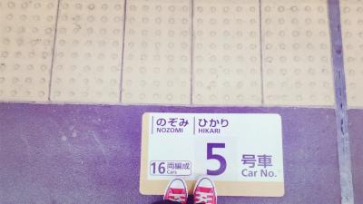 前日思い立って名古屋へ日帰り一人旅