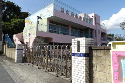 マヤ幼稚園(横浜市南区六ッ川1)