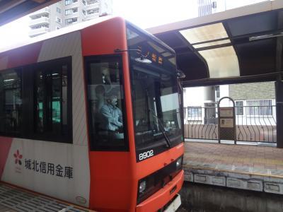 都バスの旅ー10 東京さくらトラム乗車
