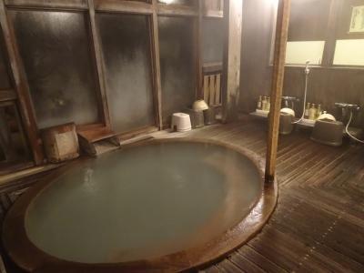 【後編】移動制限が解除されたので…人生初の一人旅!山形県の蔵王温泉で湯めぐり&グルメの旅!