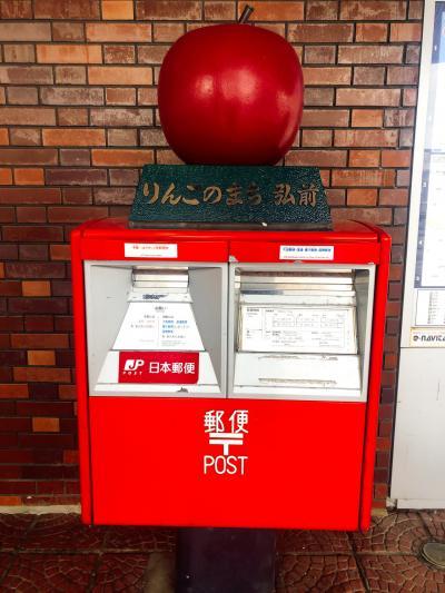 202006青森生活備忘録vol.2