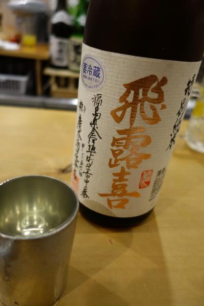 20200702-3 大阪 二軒目なので、軽く2、3杯のつもりが…弘大Zにて…