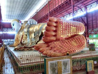 母と娘のミャンマー6日間!vol.3~ヤンゴン半日市内観光2