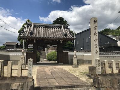 長源寺(東海市高横須賀)と極楽寺(知多市八幡)へ!