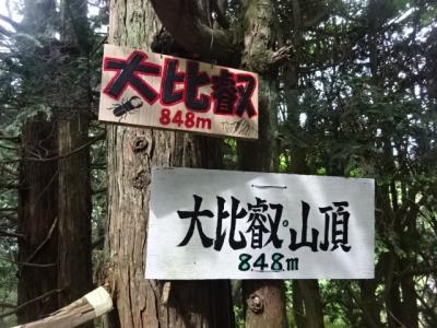 京都東山トレイルから比叡山登頂、名鉄ハイキング