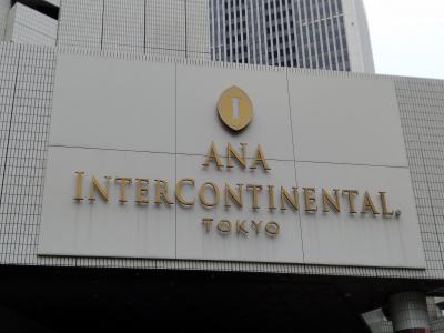 アナ インターコンチネンタルホテルで朝食を