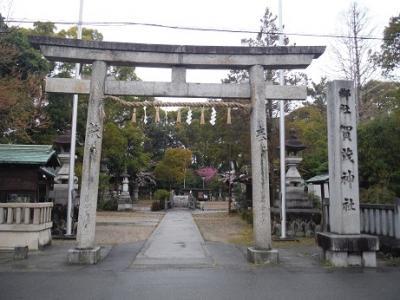 加茂神社訪問