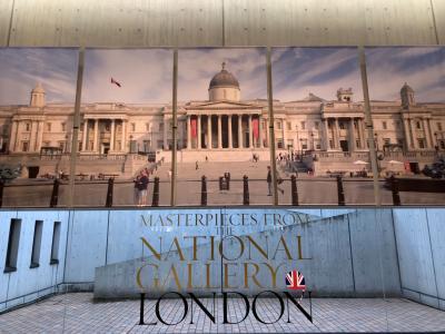 ロンドンナショナルギャラリー展へ行ってきました!イン・西洋美術館