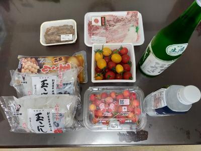 2020夏 オンラインツアー山形県長井市の旅