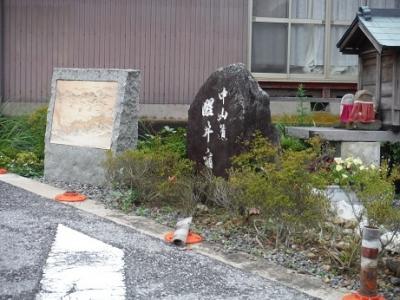 中山道醒ヶ井宿を歩く 1