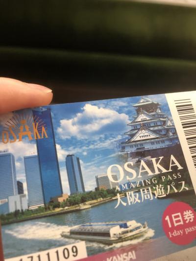 大阪周遊パスでガイジンごっこ