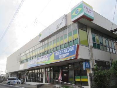 群馬・大泉町の西小泉駅周辺(いずみ緑道・ブラジリアンプラザ)に行きました