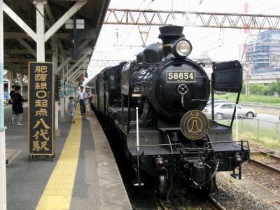 「SL人吉号」に乗る旅