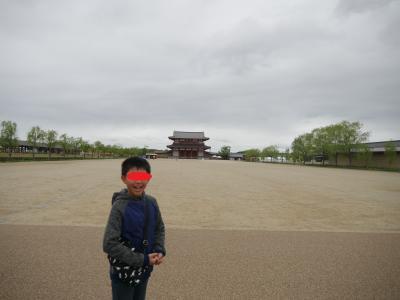 小学生と奈良旅行 ~平成から令和へ なんとでっかい平城京編~