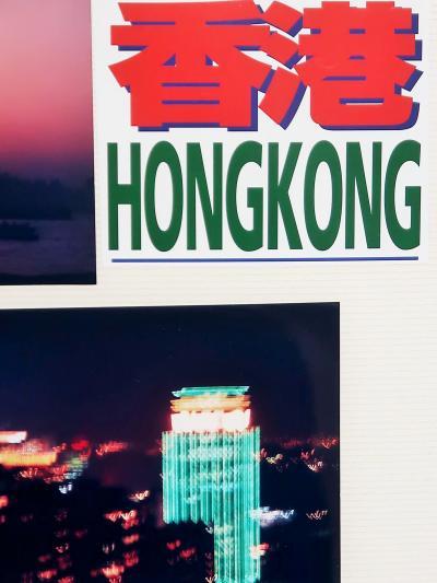 香港/マカオ5日間-2 1995/暮 香港≠中国・ビクトリアピーク/レパルスベイ ☆クリスマスディナークルーズも