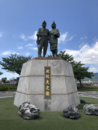 ANAとく旅マイルで行った九州旅行、田川市石炭歴史博物館、宗像大社、ちょっとだけ天神
