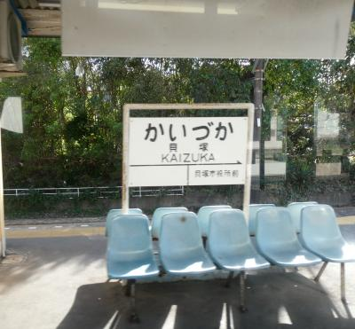 鉄道とおまいり その1 水間鉄道・前編