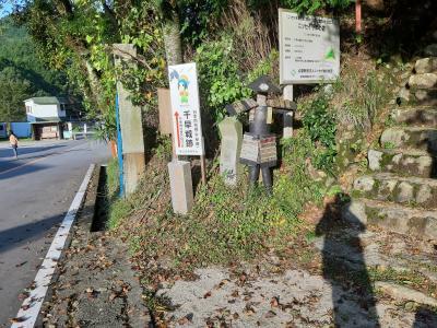 関西旅行は計画通りに行ってきました(1/2)堺、千早赤阪村