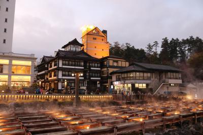 草津温泉と軽井沢
