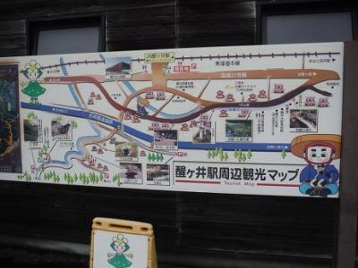 中山道醒ヶ井宿を歩く 2