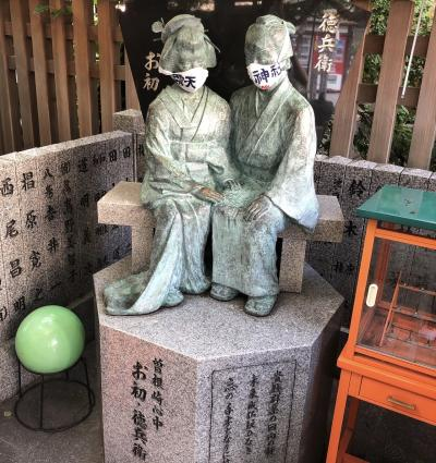まだ人通りが少ないお初天神、太融寺を訪ね歩く