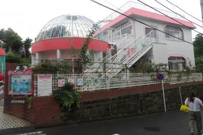 ばらの幼稚園(横浜市西区西戸部3)
