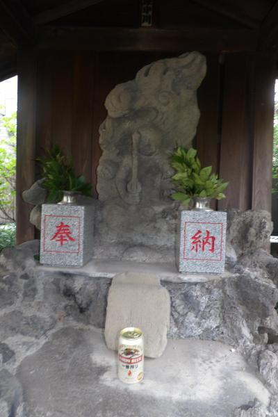 不動明王(横浜市西区霞ヶ丘)