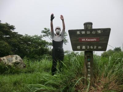 西日本フェリー旅・その4.月例登山報告/関門海峡を望む風師山。
