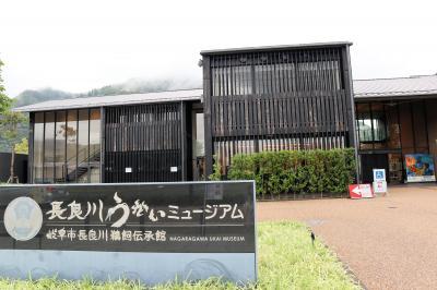 1泊2日岐阜の旅~2日目:鵜飼いミュージアム見学と岐阜駅周辺