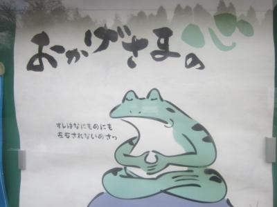 2020冬・令和最初の年始旅(パート2:名鉄「迎春1DAYフリーきっぷ」の旅(後編))